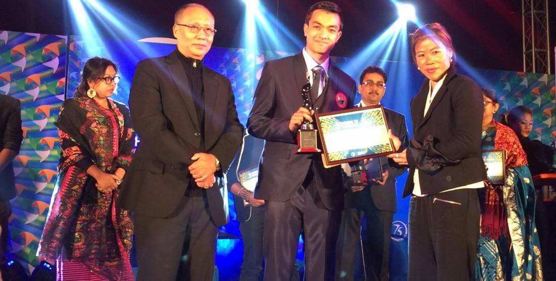 Rupert Wins Young Achievers Award
